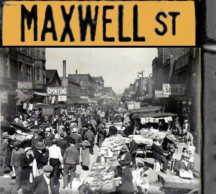 Maxwell-street 2